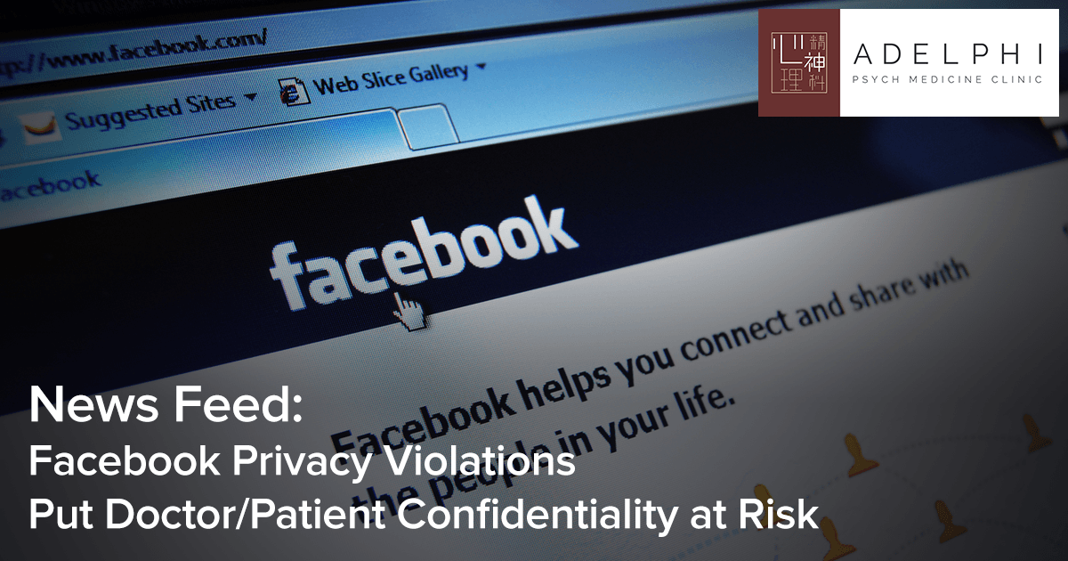 Facebook-Privacy-Violations-Put-Doctor-Patient-Confidentiality-at-Risk