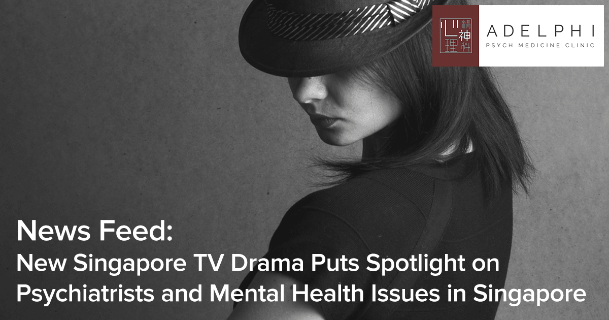new-singapore-tv-drama-puts-spotlight-on-psychiatrists-and-mental-health-issues-in-singapore
