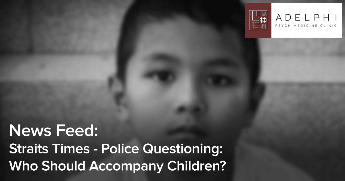 police-questioning-who-should-accompany-children