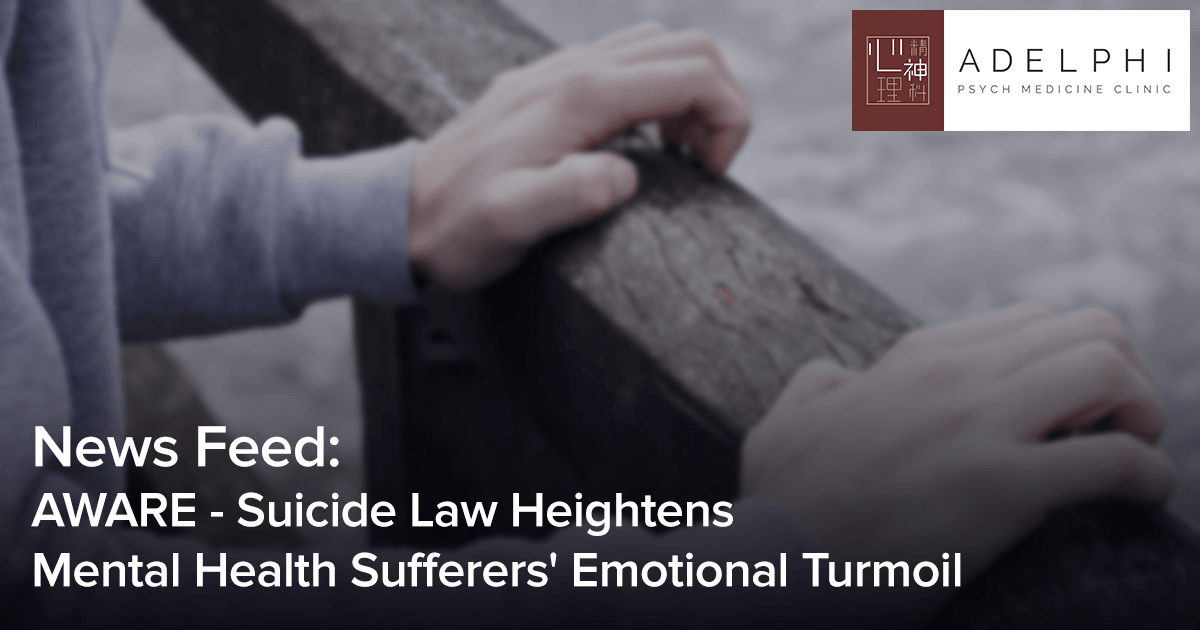 aware-suicide-law-heightens-mental-health-sufferers-emotional-turmoil