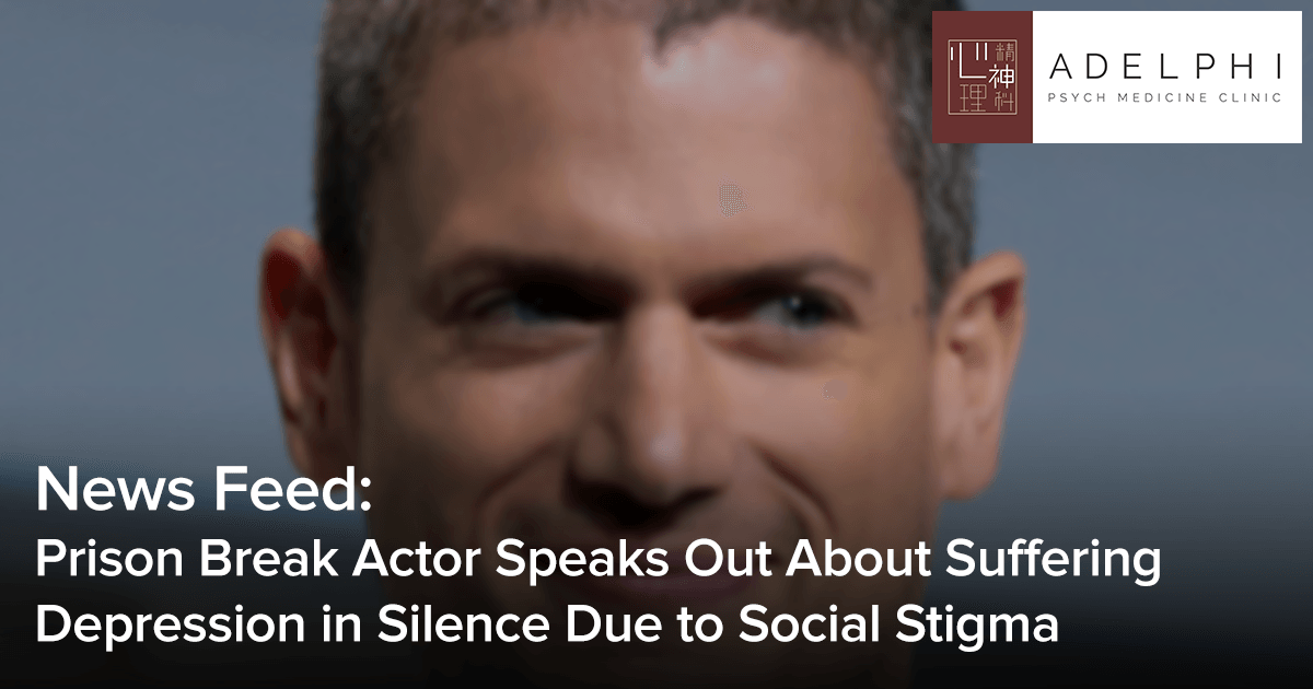 actor-speaks-out-about-suffering-depression-in-silence-due-to-social-stigma