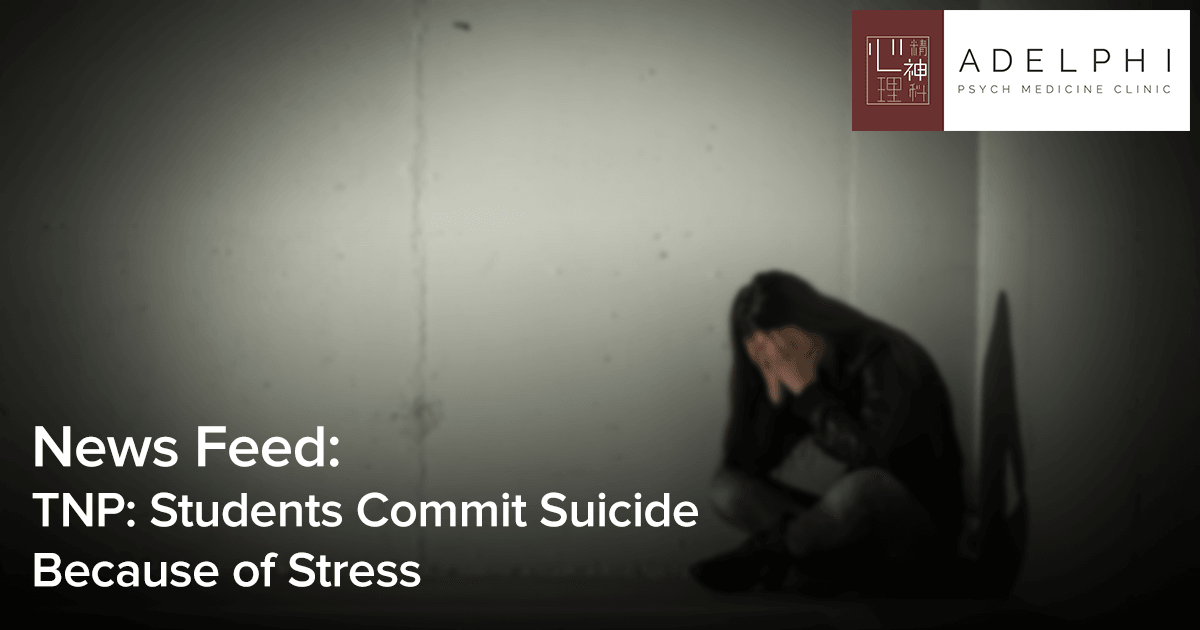 tnp-students-commit-suicide-because-of-stress