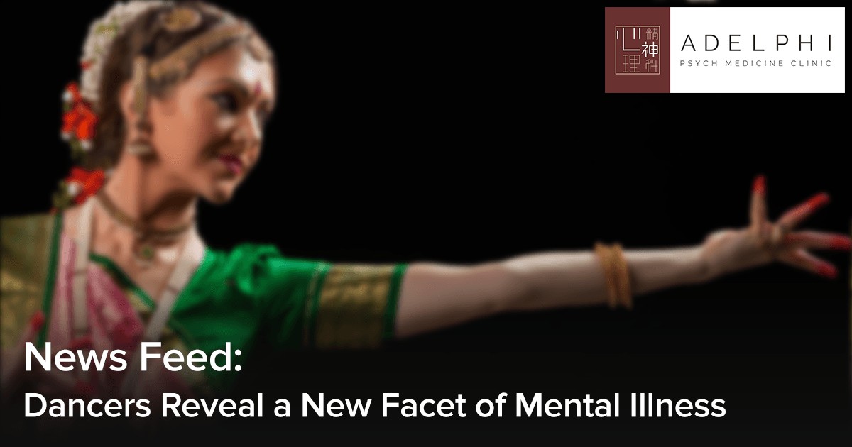 dancers-reveal-a-new-facet-of-mental-illness