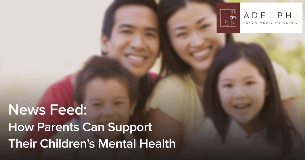 how-parents-can-support-their-children-mental-health