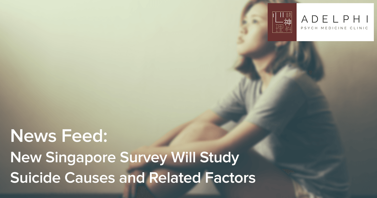 new-survey-will-study-suicide-causes-and-related-factors