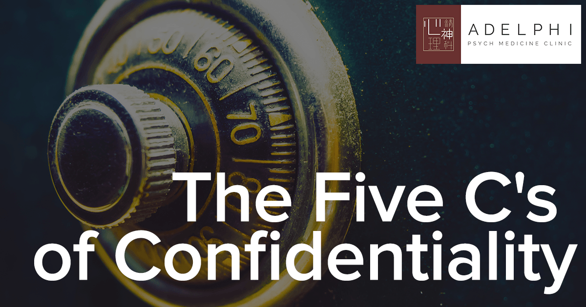 understanding-the-five-cs-of-confidentiality