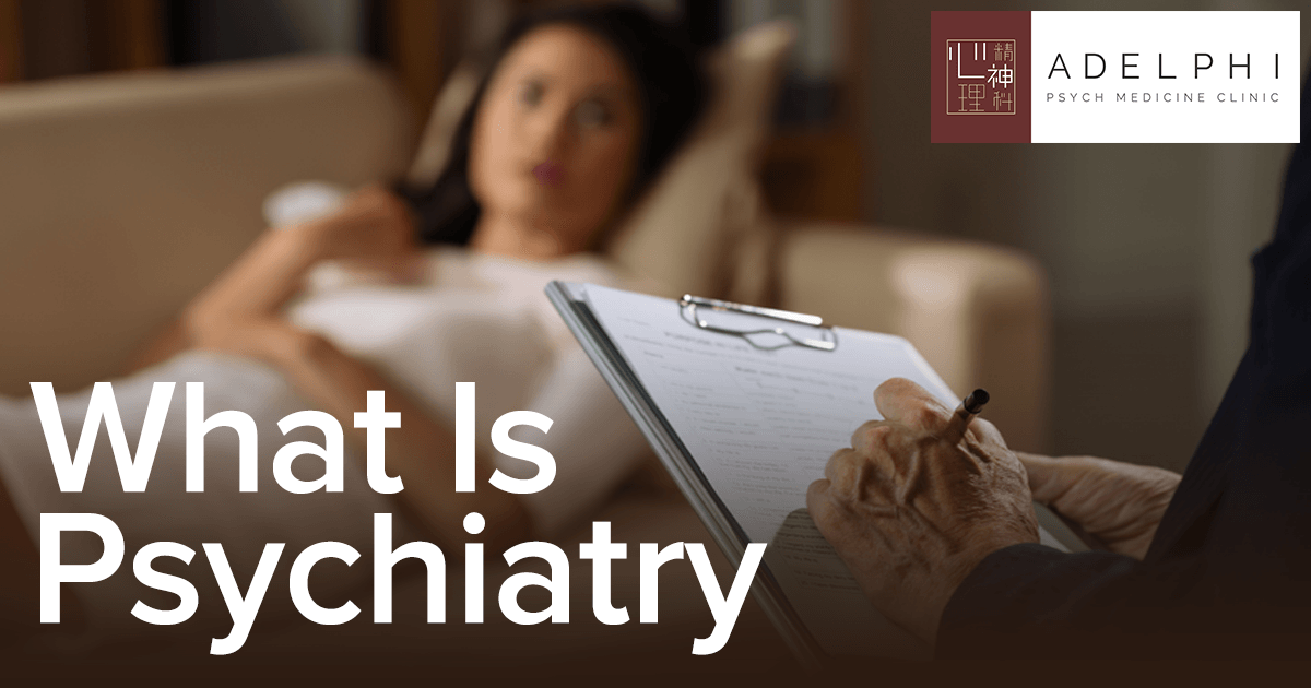 what-is-psychiatry