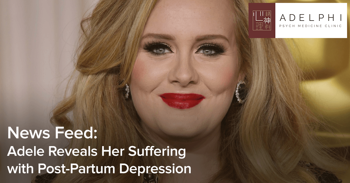 adele-reveals-her-suffering-with-post-partum-depression