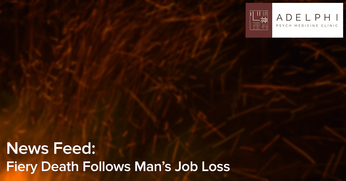 fiery-death-follows-mans-job-loss