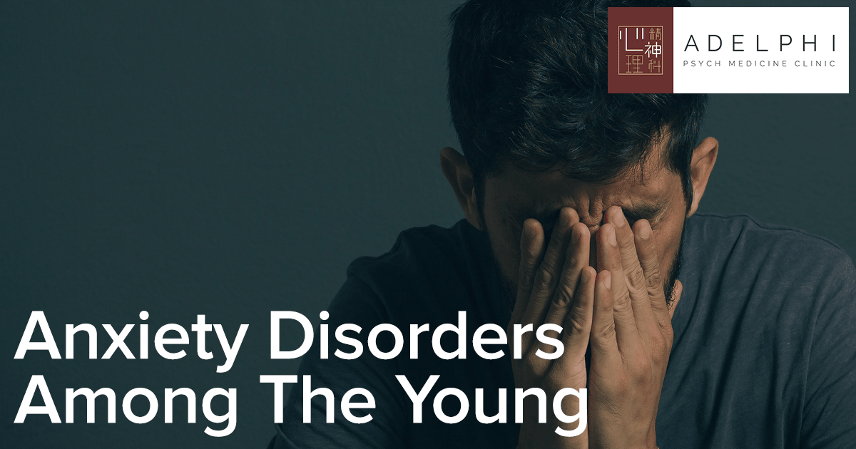 anxiety-disorders-among-the-young