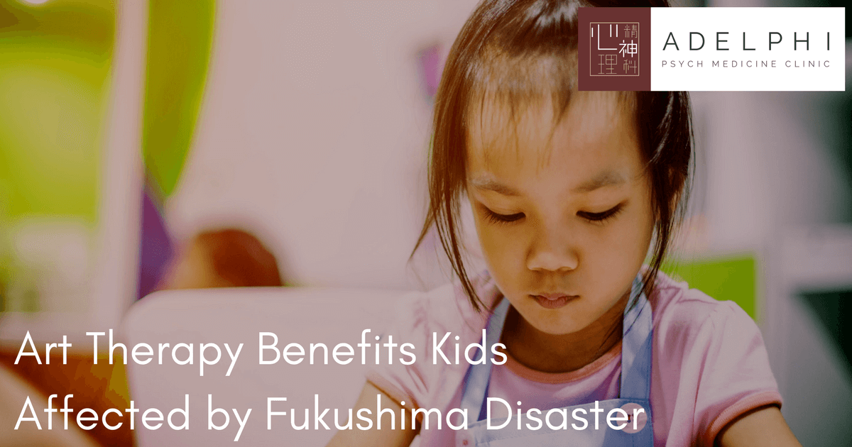 Art Therapy Benefits Kids Affected by Fukushima Disaster ...