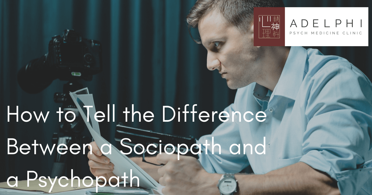 how to be a sociopath
