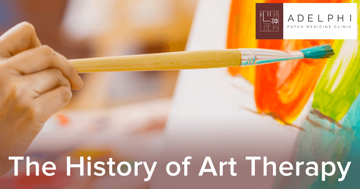 history art therapy essay Art therapy essayswhat is art therapy art therapy is hard to pin down, as the use of art therapy crosses many lines of use it is used on people of all ages, people.