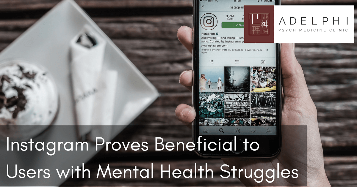 Instagram Proves Beneficial to Users with Mental Health