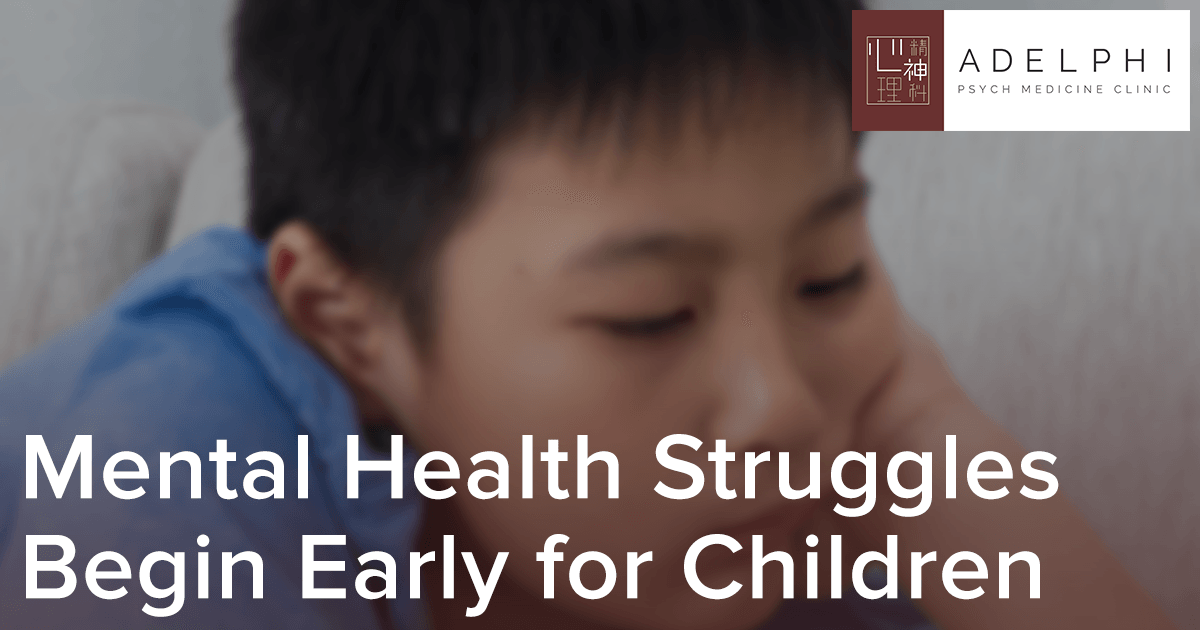 Mental Health Struggles Begin Early for Children