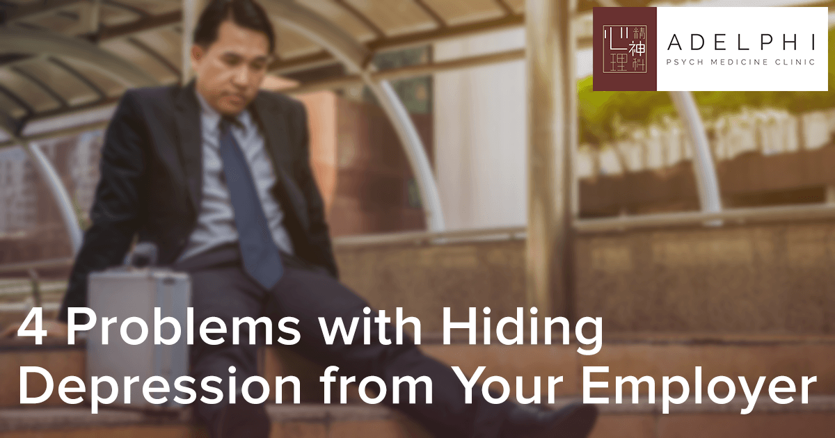 4 Problems with Hiding Depression from Your Employer