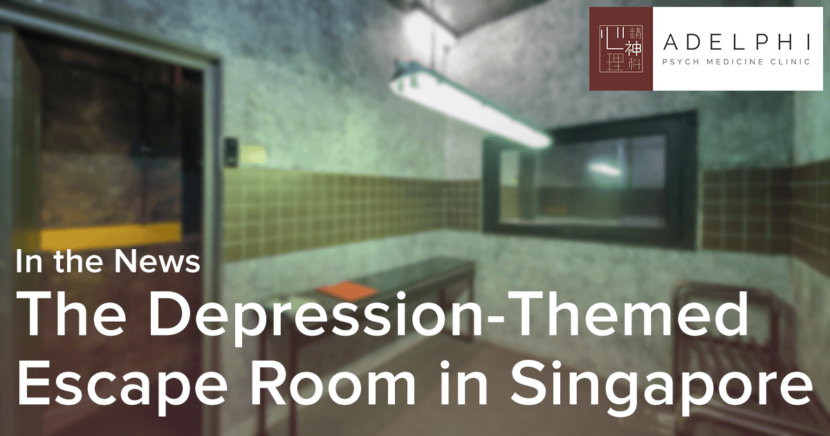 The Depression Themed Escape Room