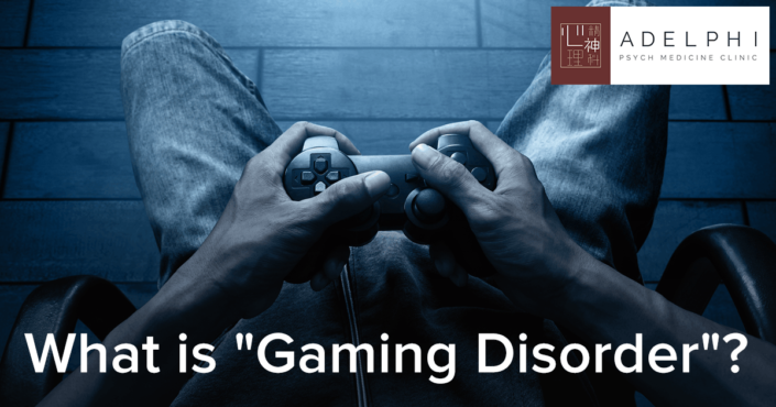 What is a game disorder?